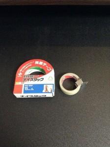 画像7:小さい両面テープとセロテープ