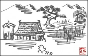 arimamura-no-zu-1