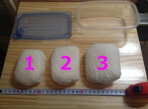 frozen-rice-1