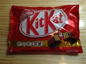 kit-kat-1