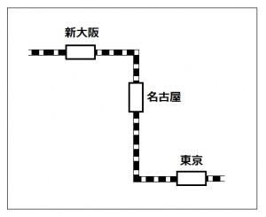 shinoosaka-nagoya-tokyo-3