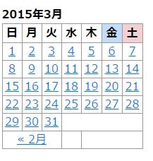 2015-3-calendar