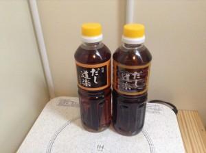 dashi-douraku-0339
