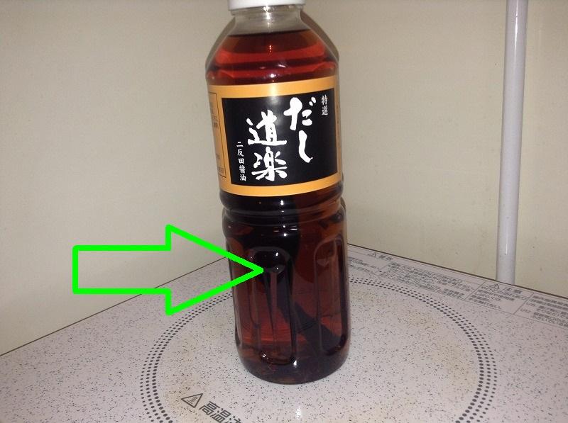 dashi-douraku-0368-2