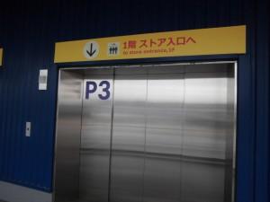ikea-kouhoku-0596