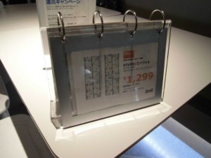 ikea-kouhoku-0635