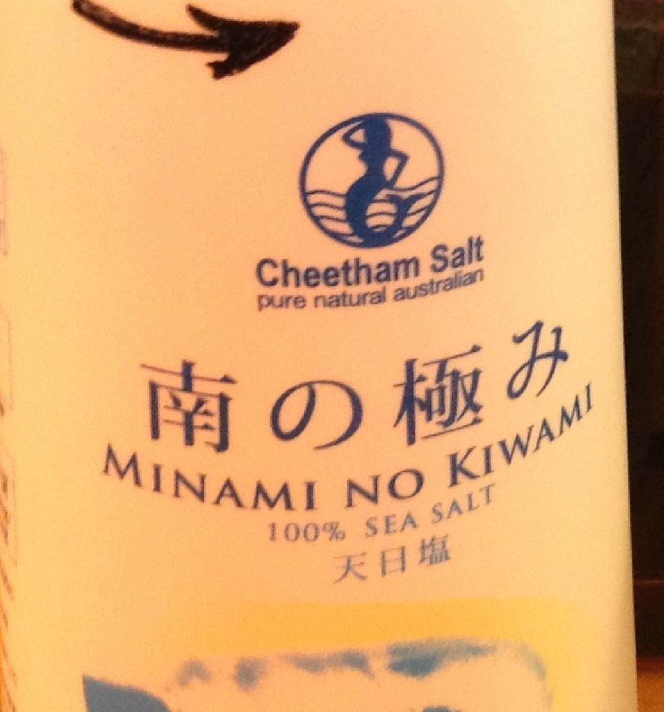 minami-no-kiwami-10