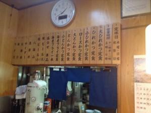 oomori-tonkatsu-maruichi-0334