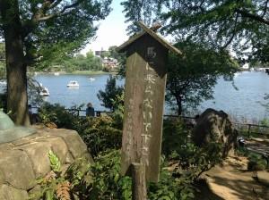 senzokuike-park-0446