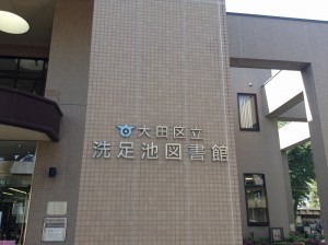 senzokuike-park-0538