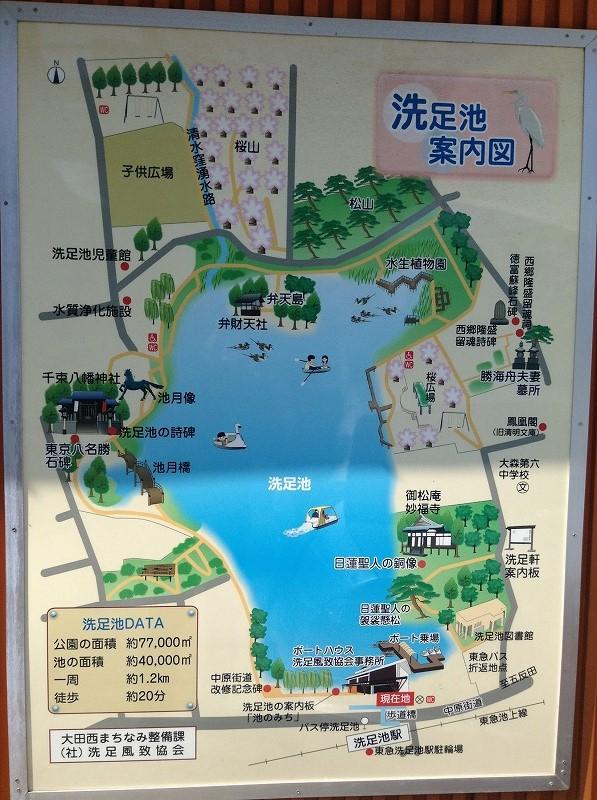 senzokuike-park-0542