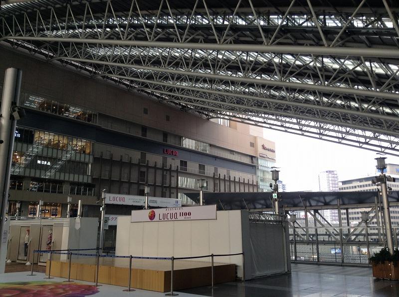 shin-osaka-osaka-esuka-9071