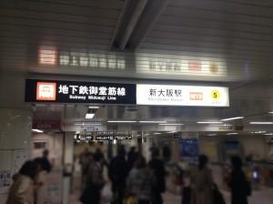 shin-osaka-osaka-esuka-9283-2