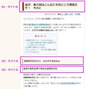 site-midashi