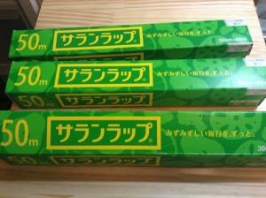 stock-item-0257