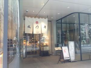 tokyo-nihonbashi-sansaku-9747