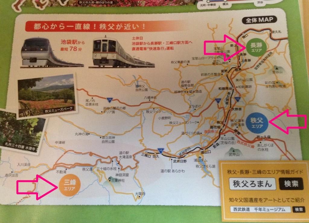 150505-6-chichibu-nagatoro-1