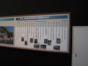 150505-6-chichibu-nagatoro-1354