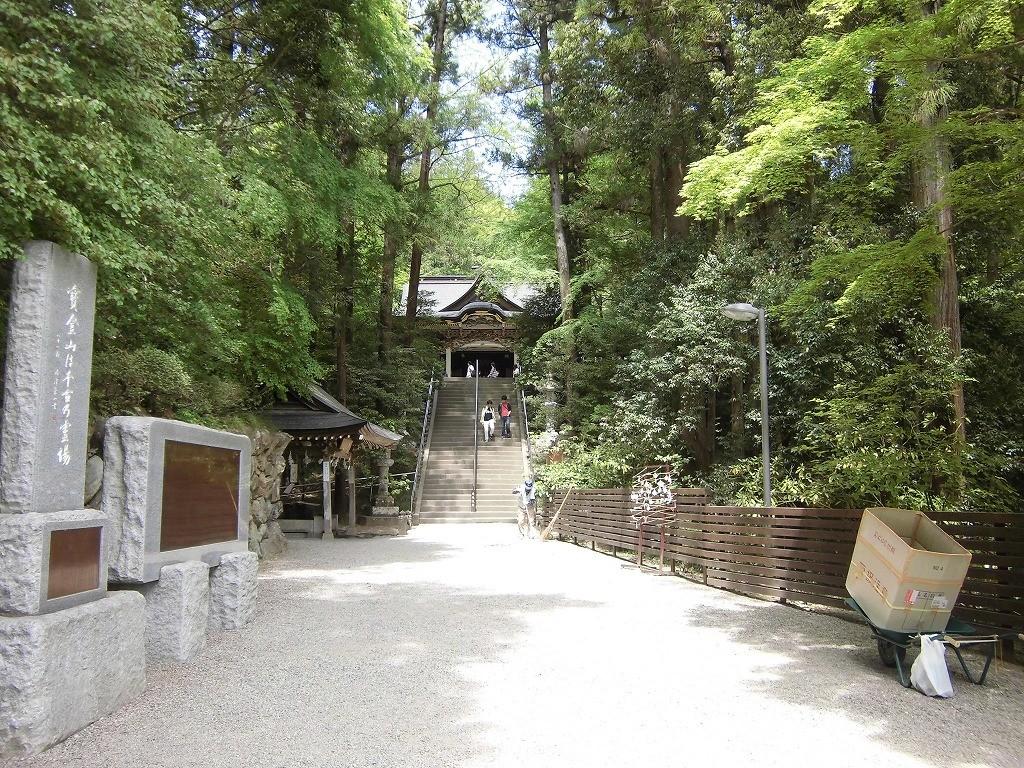 150505-6-chichibu-nagatoro-1571