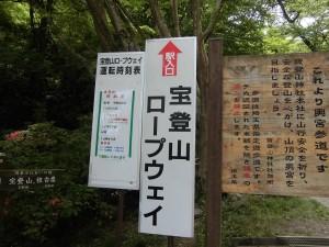 150505-6-chichibu-nagatoro-1615