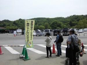 150505-6-chichibu-nagatoro-1702
