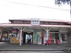 150505-6-chichibu-nagatoro-1716