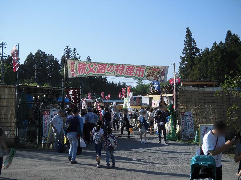 150505hitsujiyama-shibazakura-1185