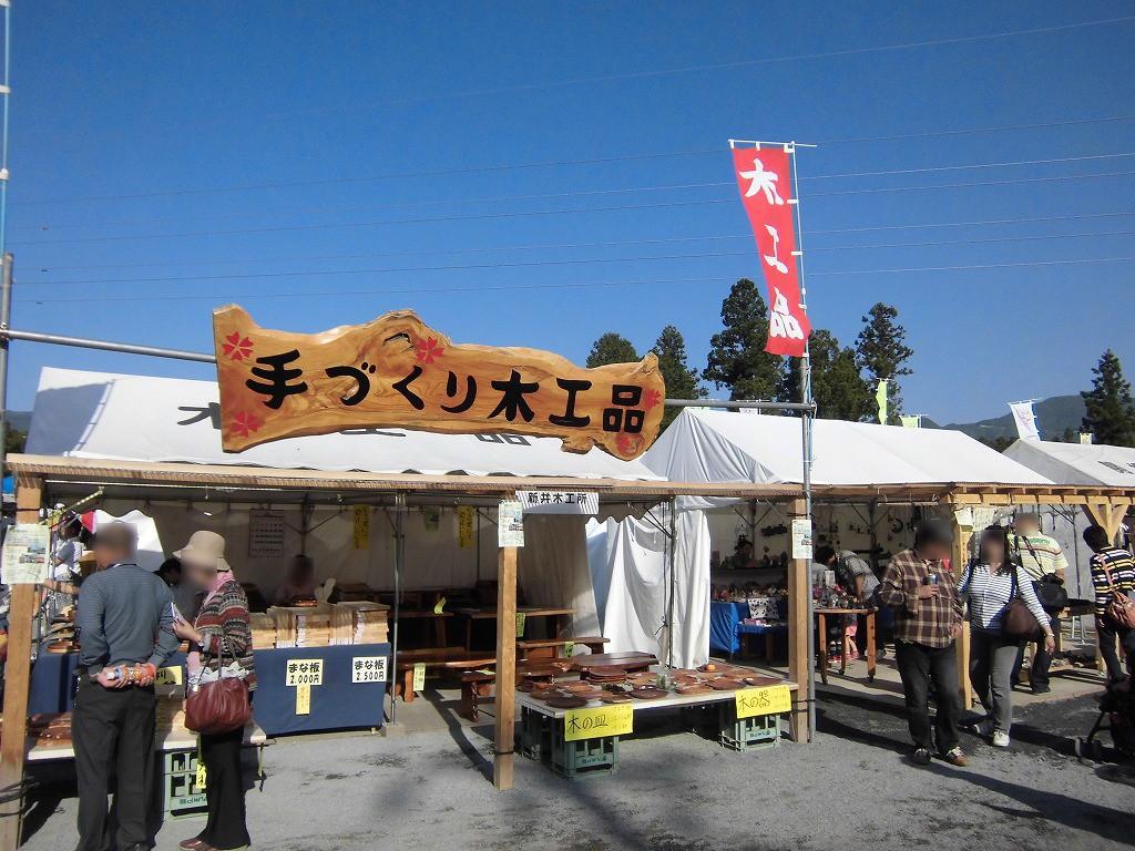 150505hitsujiyama-shibazakura-1190