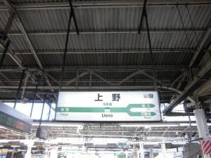 2015-5-2-ashikaga-flowerpark-0696