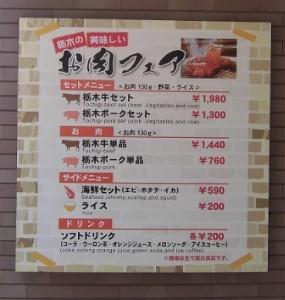 2015-5-2-ashikaga-flowerpark-1045-2