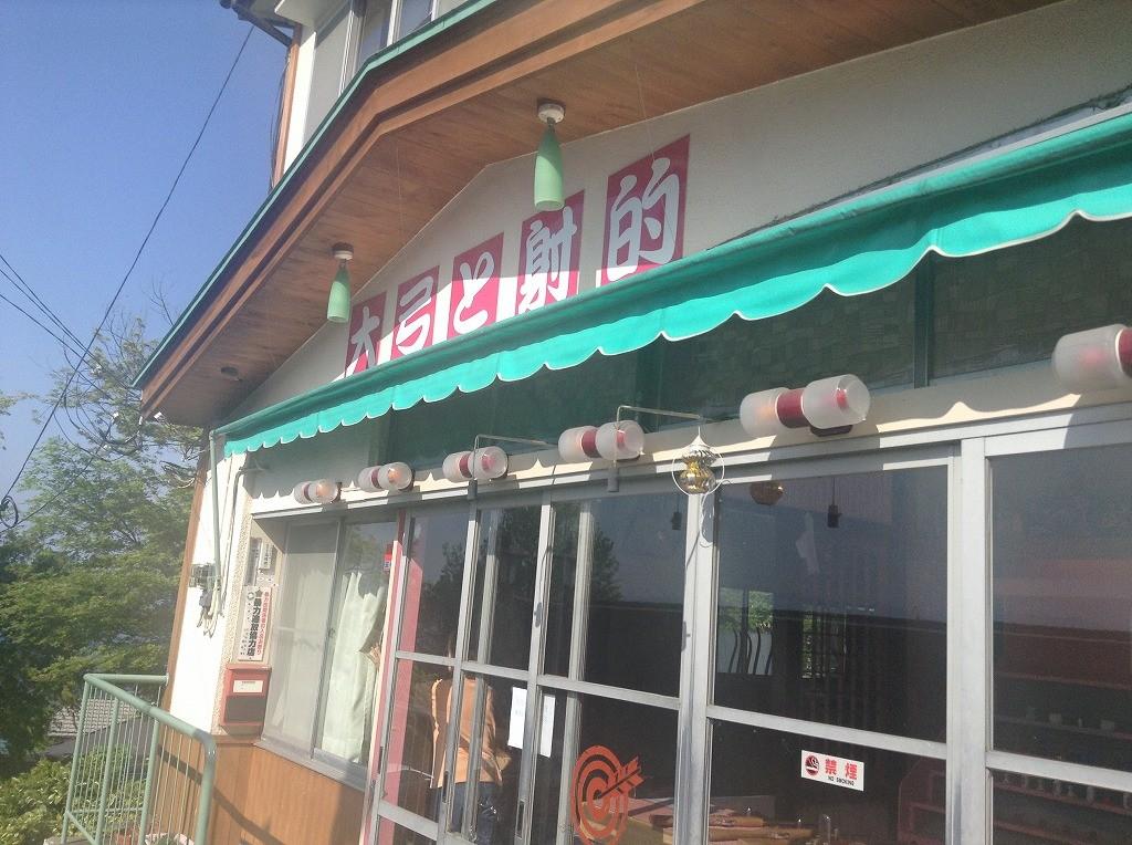 2015-5-2-ikaho-0819