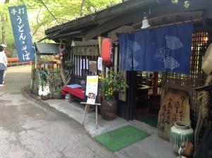 2015-5-2-ikaho-0947