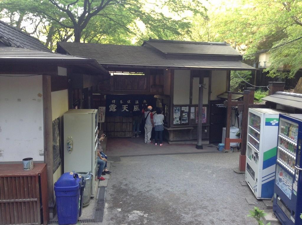 2015-5-2-ikaho-0961