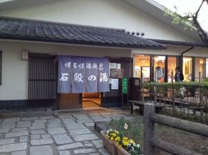2015-5-2-ikaho-0975