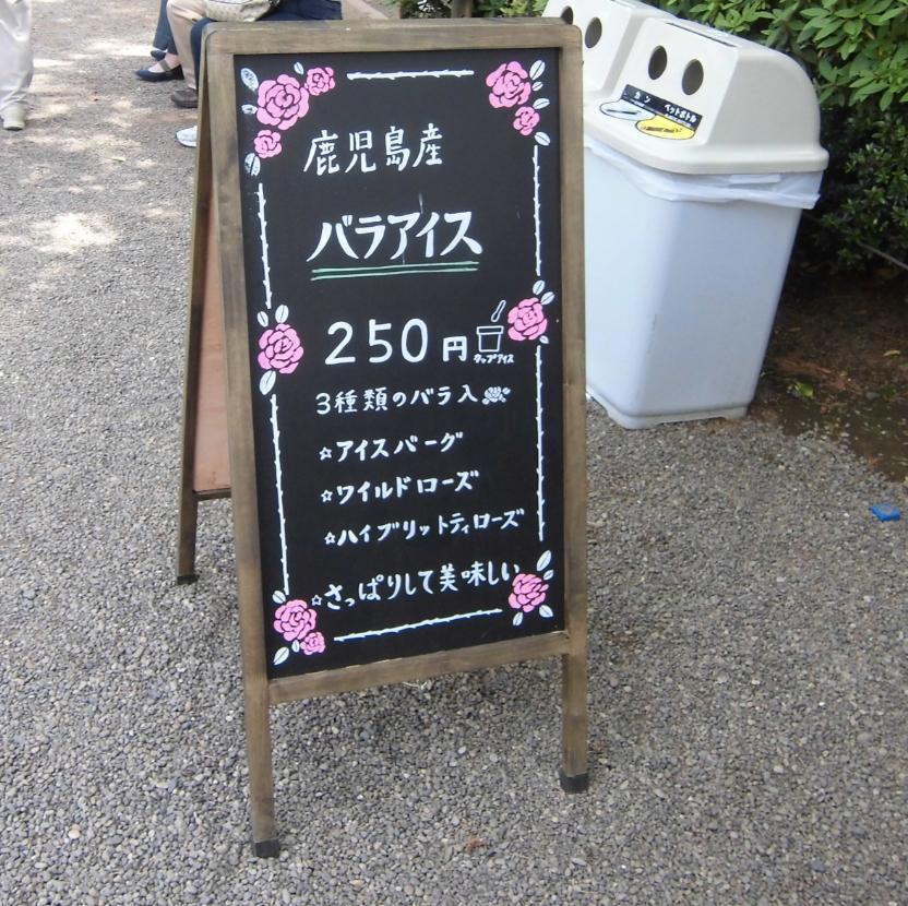 kyu-furukawa-teien-1825-2