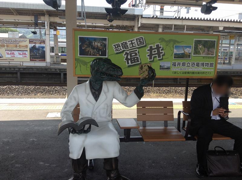 fukui-dinosaur-1520