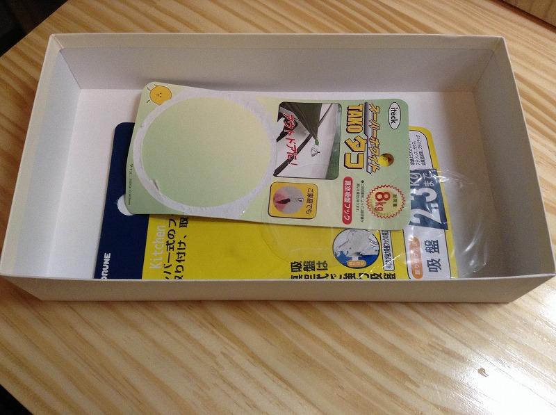 gift-box-2190