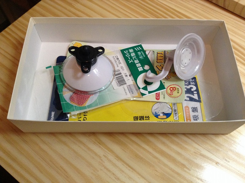 gift-box-2191