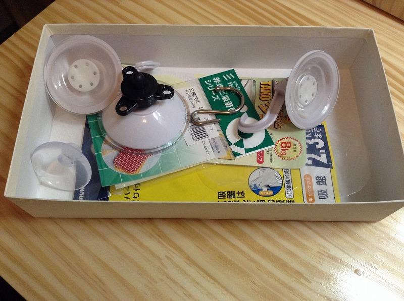 gift-box-2192