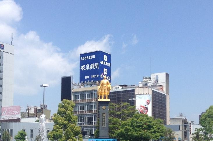 gifu-kinkazan-1064-2