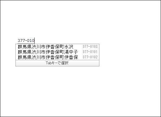 google-jpn-input-3