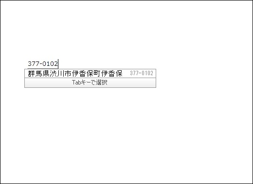 google-jpn-input-4