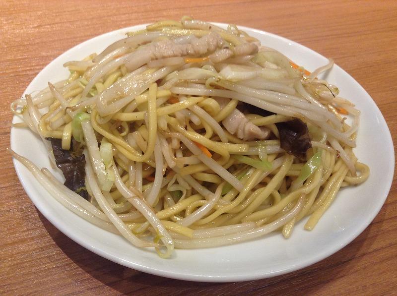 ishikawaken-komatushi-1586