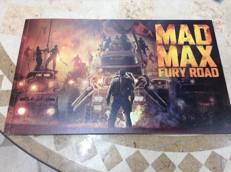 mad-max-4-2383