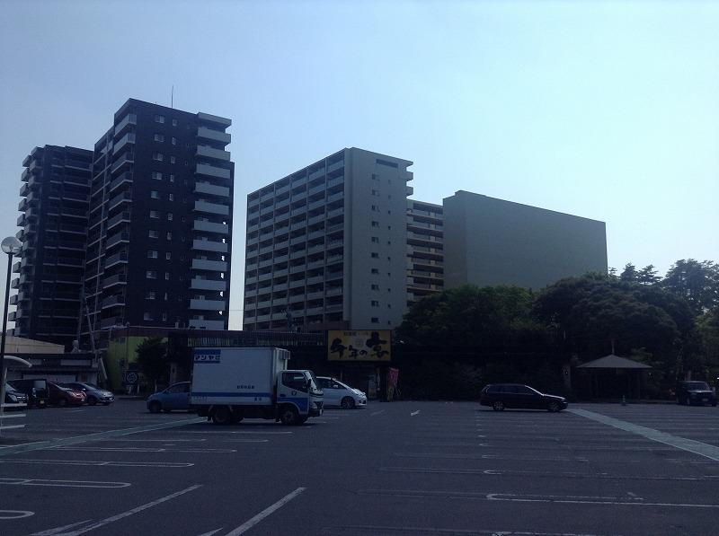 tukuba-shi-1304
