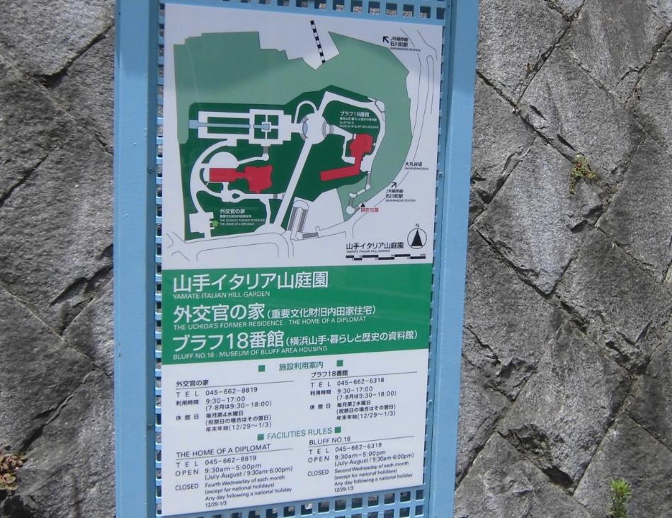 yokohama-seiyoukan-etc-2098-2