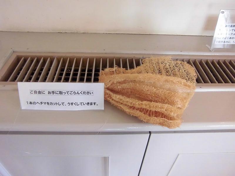 yokohama-seiyoukan-etc-2396