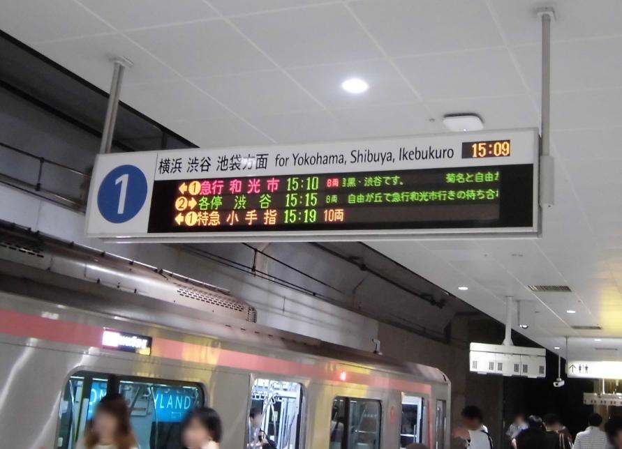 yokohama-seiyoukan-etc-2422-2