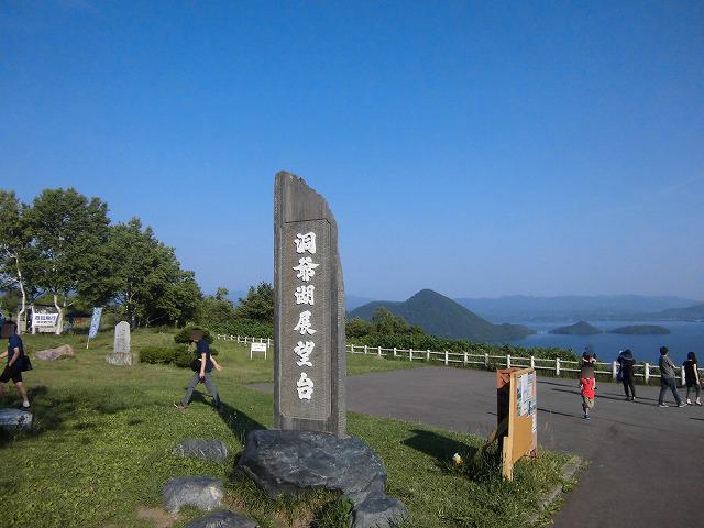 hokkaidou-kougai-2749