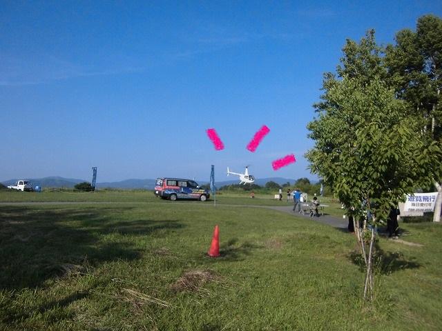 hokkaidou-kougai-2751-2